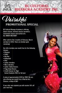 Vasaikhi-posters